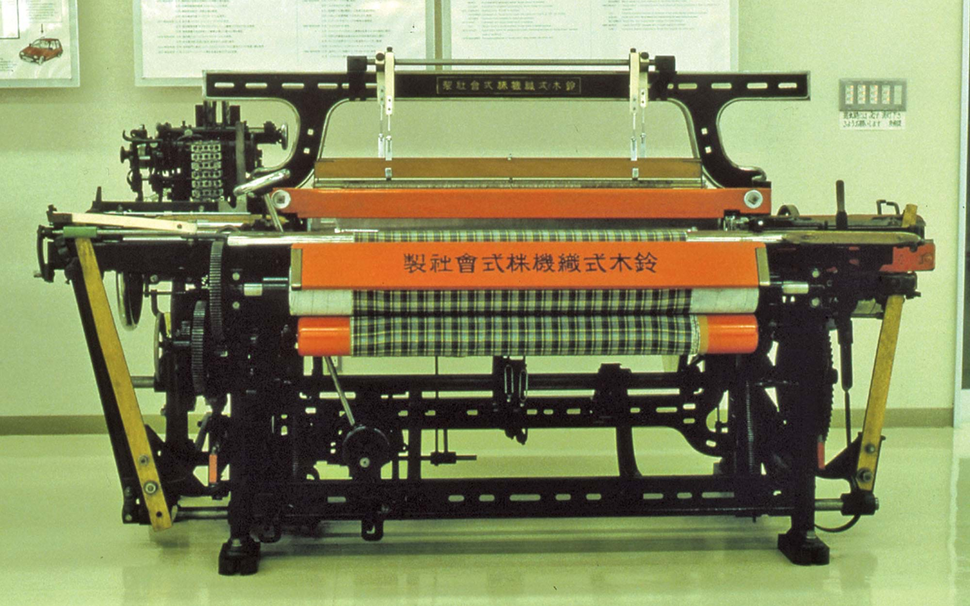 Suzuki Loom Works